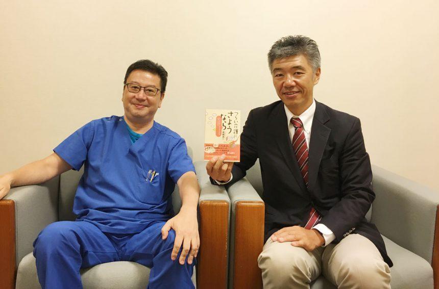 山王病院 脳神経外科部長 高橋浩一先生