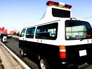 警察 交通事故